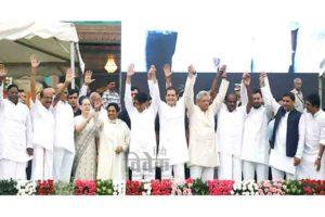 महागठबंधन का सपना कांग्रेस मुक्त भारत