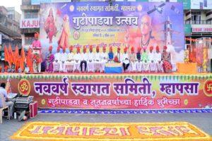 गोवा में हिंदू स्मृति का जागरण