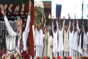 भारतीय राजनीति में खलबली