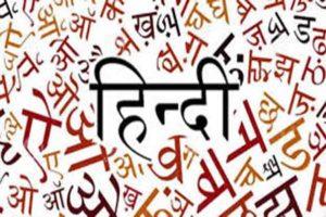 हिंदी पत्रकारिता दिवस, 30मई1826पत्रकारिता की प्राथमिकता को टटोलने का समय