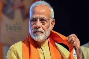 क्या पुर्ण बहुमत से फिर जीतेगी मोदी सरकार ?