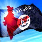 भारत भी 'इस्लामिक स्टेट' की रडार पर