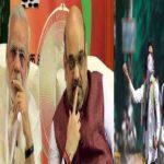 मोदी और शाह का मिशन कश्मीर