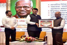 लो.तिलक जीवनगौरव पुरस्कार से सम्मानित हुए रमेश पतंगे जी