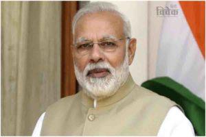 क्यों है नरेंद्र मोदी विश्व के सबसे पसंदीदा भारतीय ?