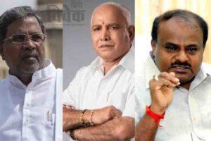 कर्नाटक में कांग्रेस का नाटक