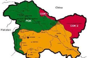 गुलाम कश्मीर की आजादी जरूरी