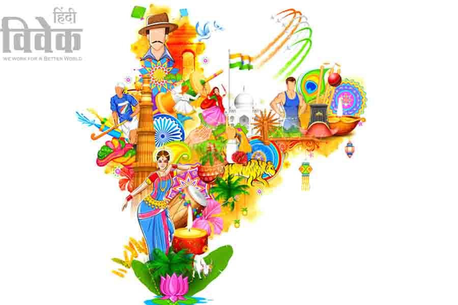 मेरा एकात्म विश्ववंद्य भारत