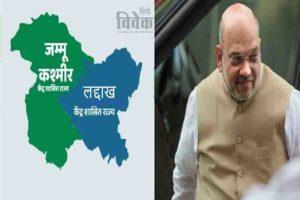 कश्मीर में लौटेगा बहुलतावादी चरित्र