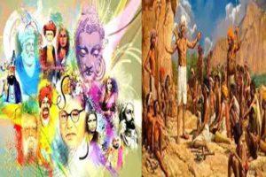 विश्व आदिवासी दिवस का मूल सत्य