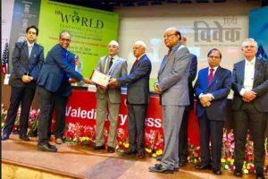 """एसएफसी को मिला """"ग्लोबल कंजर्वेशन अवार्ड 2019"""" पुरस्कार"""