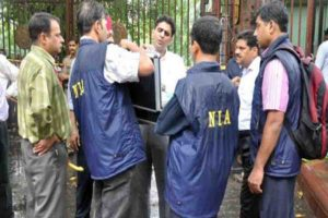 आतंकवाद के विरूद्ध एनआईए की सख्त कार्रवाई