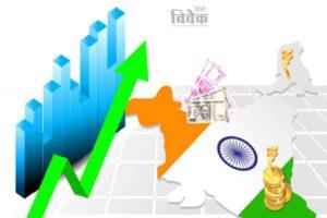 बैंकिंग क्षेत्र में सुधार लाने की पहल करता बजट