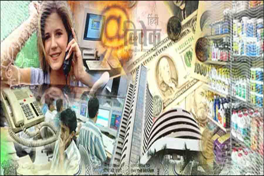 भारतीय अर्थव्यवस्था अवसर एवं चुनौतियां