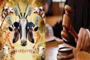 क्या बकरी ईद में पशु बलि पर लगेगा प्रतिबंध ?