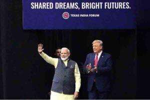 'हाउडी मोदी' से दुनिया में बढ़ा भारत का कद