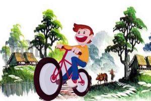 बाईक नहीं साईकिल… बेटा