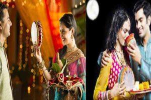 महान भारतीय परम्परा को द्योतक है करवाचौथ व्रत ?