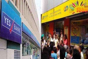 PMC के बाद अब YES BANK ने रोका जनता का पैसा, 50 हजार से ज्यादा कि नगदी पर लगाया रोक