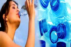 ना रखें प्लास्टिक की बॉटल में पानी, जानिये क्यों!
