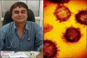 इंदौर में डाक्टर की कोरोना संक्रमण से मौत