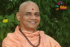 राम मंदिर निर्माण: राष्ट्रधर्म के प्रति नई चेतना- आचार्य स्वामी गोविंदगिरी महाराज