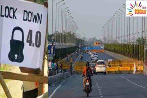 4.0 लॉक डाउन में महाराष्ट्र सरकार नहीं उठा रही छूट का जोखिम, ग्रीन जोन को मिली राहत