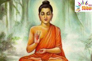 बौद्ध दर्शन की प्रासंगिकता