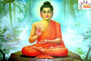 हिंदू-बौद्ध आज भी विश्वगुरु