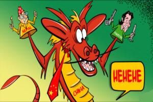 चीनी शतरंज के नेपाली-पाकिस्तानी प्यादे