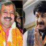 दिल्ली से मनोज तिवारी के हटने पर नये अध्यक्ष आदेश गुप्ता ने क्या कहा?