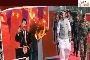चीन की प्रकृति है, दगाबाजी व दोगलाई