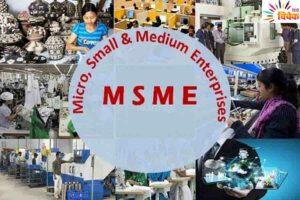 कोसिया इंडस्ट्रियल एसोसिएशन  एमएसएमई को राहत  पैकेज का लाभ नहीं मिलेगा