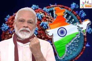 आत्मनिर्भर भारत अभियान