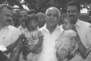 महिला सशक्तिकरण और बाल-विकास में अगुवा राज्य कर्नाटक