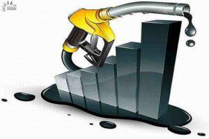पेट्रोल के आंसू