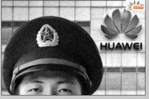 चीनी जासूस आफके द्वार!