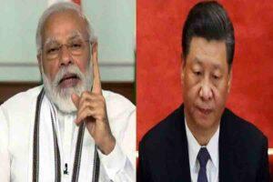 पीएम मोदी की इस रणनीति से चीन को लगेगा एक और झटका