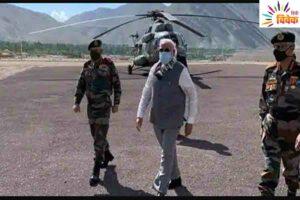 प्रधानमंत्री ने अचानक से किया लेह का दौरा, सेना के जवानों से ली हालात की जानकारी