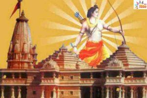 सिया राम मय अवनि अम्बर, और अयोध्या धुरी महत्तर