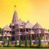 आखिर बॉलिवुड ने क्यों किया राम मंदिर से किनारा!