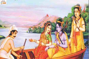 जनजातियों के राम