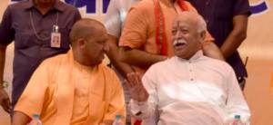 सरसंघचालक मोहन भागवत ने सीएम योगी से की मुलाकात, राम मंदिर पर हुई चर्चा