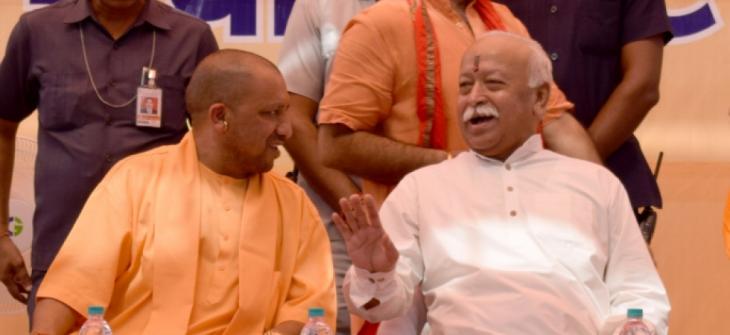 Mohan Bhagwat and Yogi Adityanath