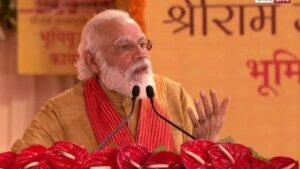 आत्मनिर्भर भारत का वैचारिक अधिष्ठान
