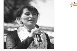 म्यांमार में लोकतंत्र की आहट