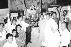 भारतीय मजदूर संघ