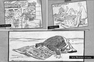 आर.के. लक्ष्मण – न भूतो न भविष्यति