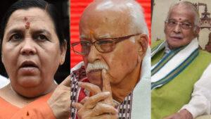 बाबरी विध्वंस केस में 30 सितंबर को होगा फैसला, बीजेपी नेताओं को होगी सजा!