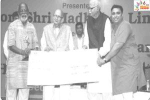 'माय होम इंडिया' अपनत्व का एक सेतु